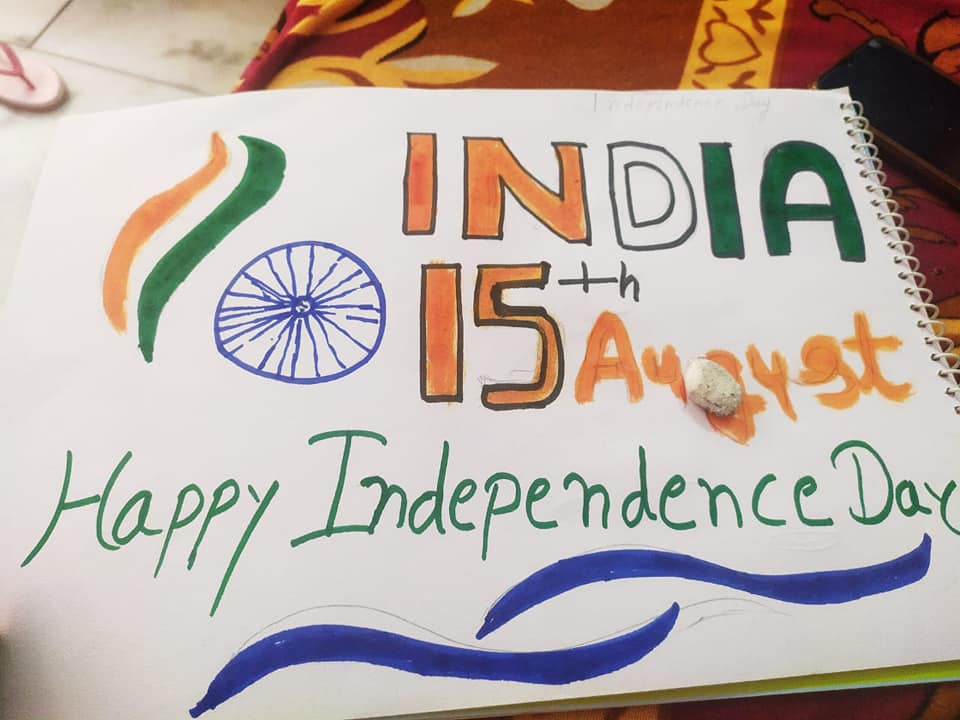 INDPENDENCE DAY